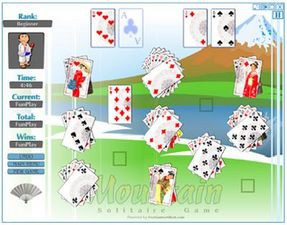 Mountain Solitaire 1.0 screenshot
