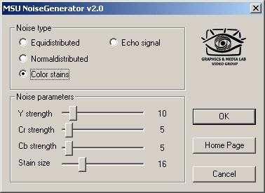 MSU NoiseGenerator VirtualDub plugin 2.1 screenshot
