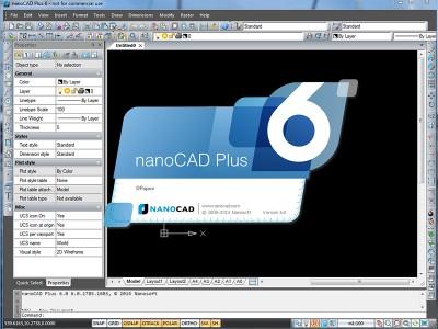 nanoCAD Plus 11 screenshot