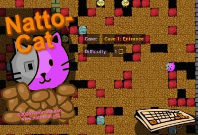 Natto-Cat 1.4 screenshot