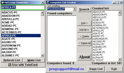NetCompConnector 1.2 screenshot