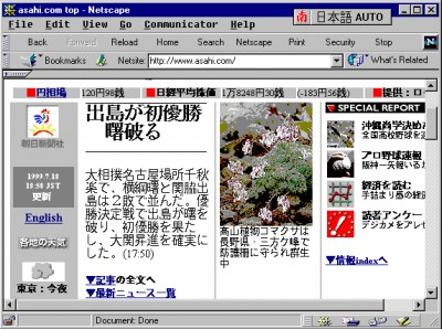 NJWIN CJK Viewer 1.96 screenshot