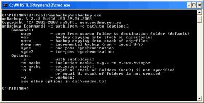 nnBackup 3.01 RC1 screenshot