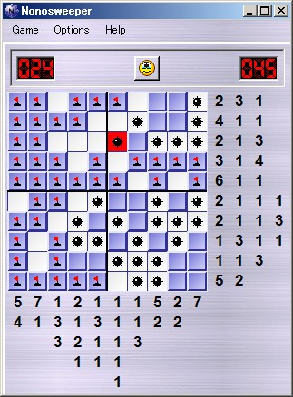 Nonosweeper 2.1 screenshot