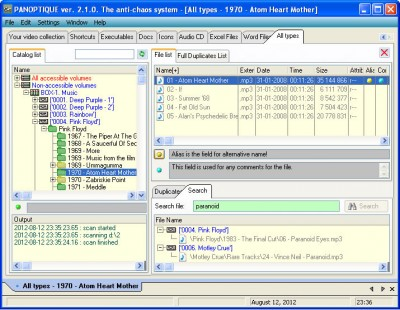PANOPTIQUE 2.1.0 screenshot
