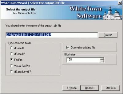 PDB to DBF 1.57 screenshot