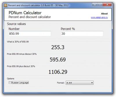 PDNum Calculator 1.0 screenshot