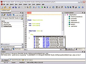 PHP Studio 2009 2.4.3 screenshot