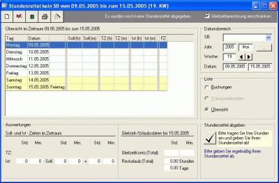 Phylax ZE 1.1.5 screenshot