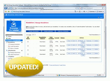 Pilot Newsletter Software OCT.2009 screenshot
