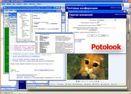 Potolook plugin for Microsoft Outlook 3.6 screenshot