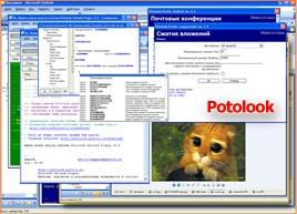 Potolook plugin for Microsoft Outlook 3.6 screenshot