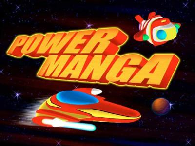 Power Manga 0.8 screenshot