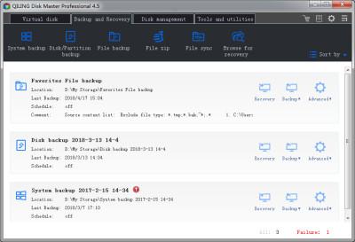 QILING Disk Master Professional 4.6 screenshot