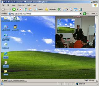 QQSoft 3-in-1 ScreenCast 1.2 screenshot