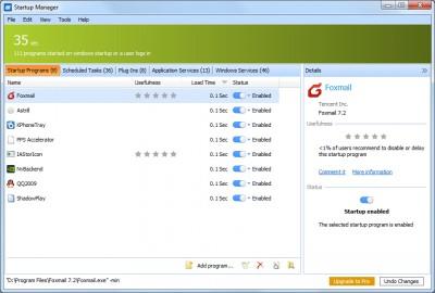 Quick Startup 5.3.1.96 screenshot