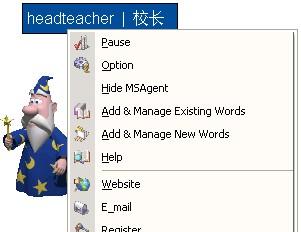 Recite Chinese Words 3.1 screenshot