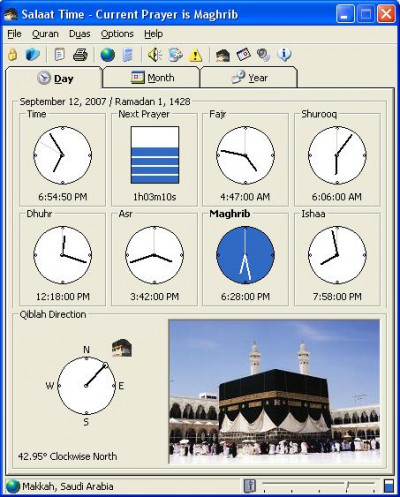 Salaat Time 3.0 screenshot
