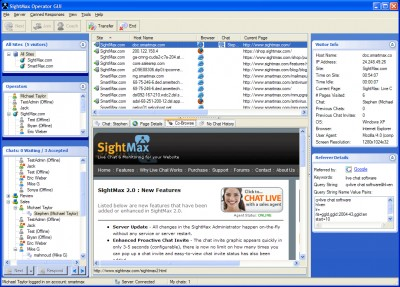 SightMax 2.0 screenshot