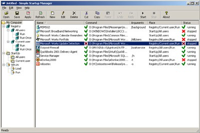 Simple Startup Manager 1.17 screenshot