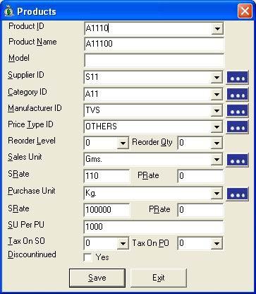 SoftTrader 2.0 screenshot
