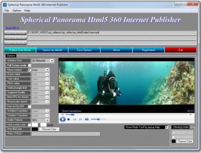 Spherical Panorama Html5 360 Video Publisher 005 screenshot