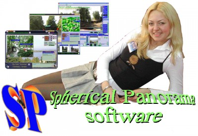 Spherical Panorama Virtual Tour Builder 4.12 screenshot