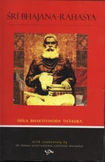 Sri Bhajana Rahasya (pdf) 1.08 screenshot