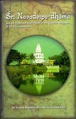 Sri Navadvipa Dhama (pdf) 1.08 screenshot