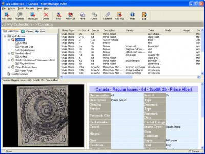 StampManage Canada 2005 screenshot