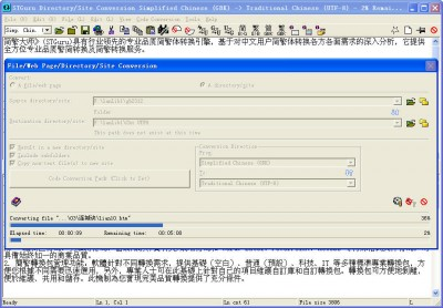 STGuru Standard Edition 5.1 screenshot
