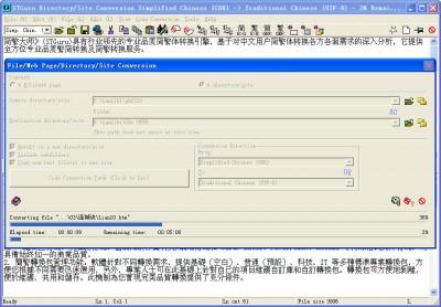 STGuru Standard Edition 5.1 screenshot