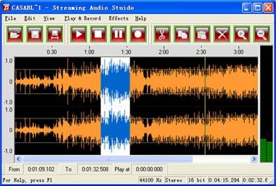 Streaming Audio Studio 7.3.6 screenshot