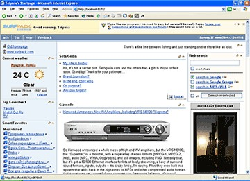 Surfpack 2.0.135 screenshot