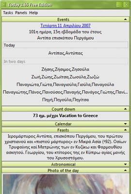 Today Greek Calendar 3.9.3 screenshot