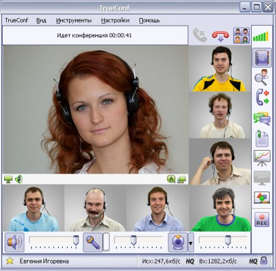 TrueConf Online 6.2.3 screenshot