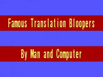 Truth About Translation 2 screenshot