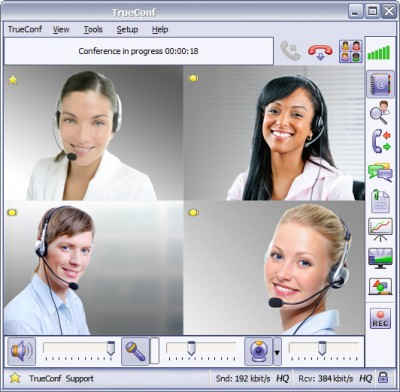 Video Conferencing Server TrueConf Server 3.3.0 screenshot