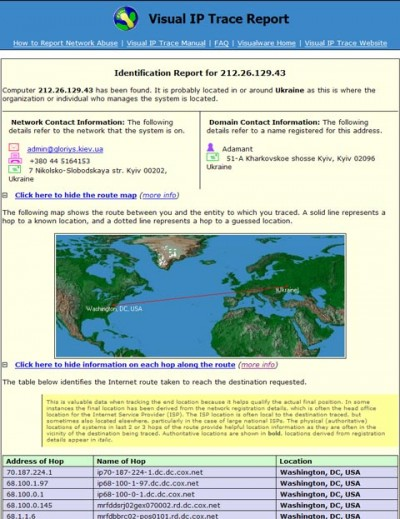Visual IP Trace 2006 2.1a screenshot