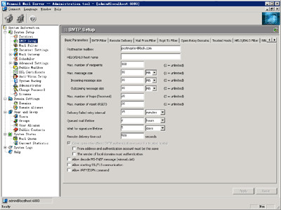 Winmail Mail Server 6.3 screenshot