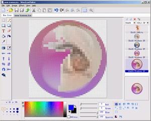 Wise Icon Maker 1.5.19 screenshot