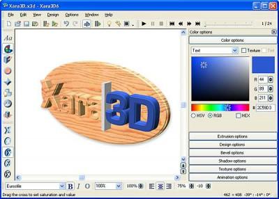 Xara 3D 6.0 screenshot