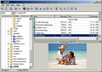 Zero Zip-It 1.20 screenshot
