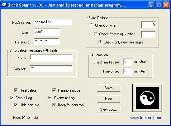 Программа для проверки почты и удаления спама прямо из вашего