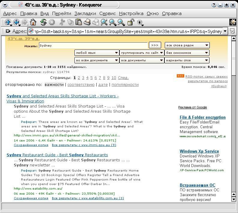 ASPSeek - Search Tools Report