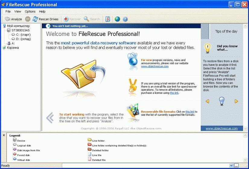 Driver Toolkit Pro Download For Free Via Torrnent File