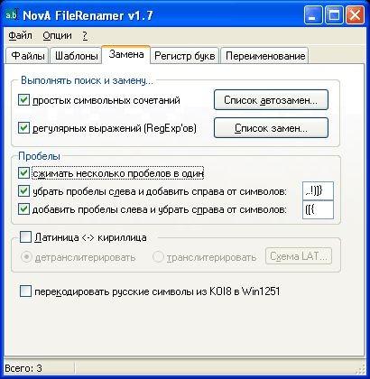 Прага для взлома аккаунтов Вl2. супер пупер русификатор для gta.