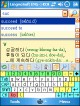 LingvoSoft Dictionary 2009 English <-> Korean