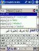 LingvoSoft Dictionary English <-> Arabic for Pocke 2.7.17