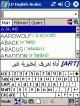 LingvoSoft Dictionary English <-> Arabic for Pocke